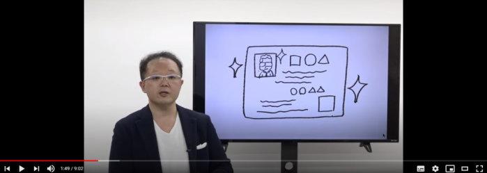 宅建みやざき塾 youtube